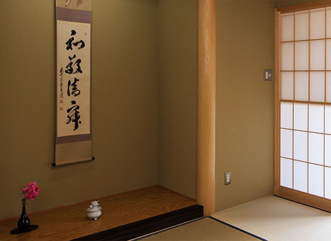KCP International Japanese Language School Header Image