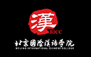 Beijing International Chinese College Logo