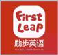 First Leap Logo