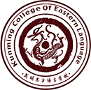 Kunming College of Eastern Language Logo