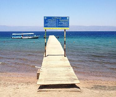 A dock on the Red Sea in the City of Aqaba.