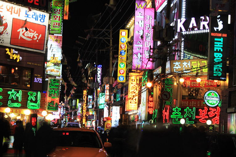 A street in Seoul at night