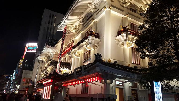 Kabuki theatre in Ginza, Japan