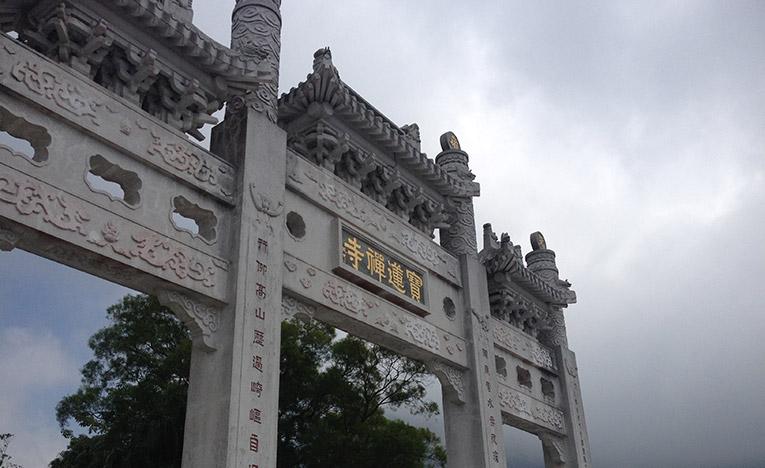 Entrance to Po Lin Monastery on Lantau Island, Hong Kong