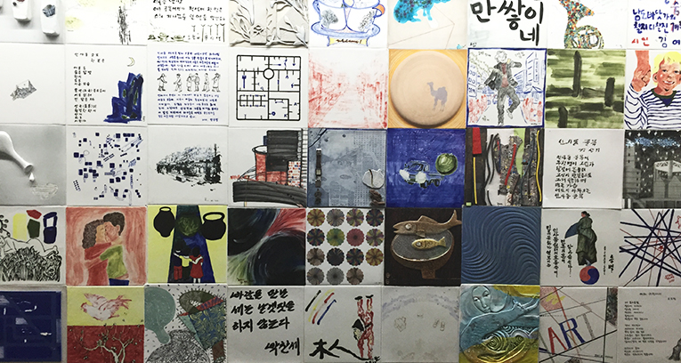 Tiles in Korea
