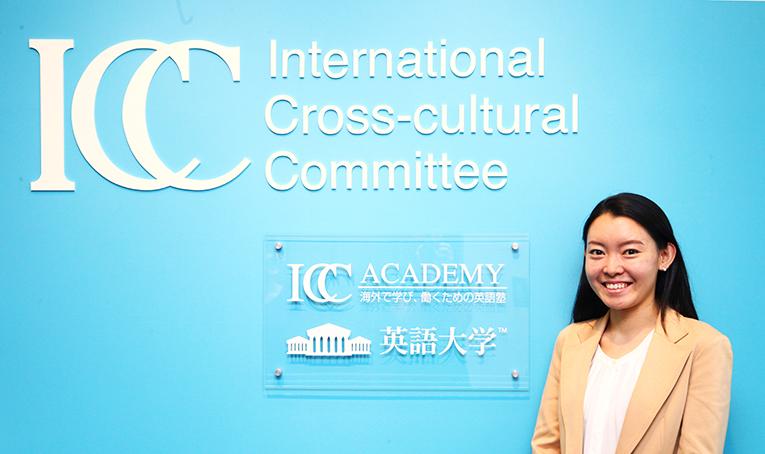 International Cross-cultural Committee internship consultant Yuga Yoshizawa