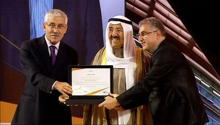Dr. Sari Hanafi receiving the Kuwait Award