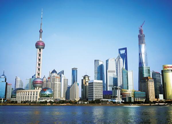 A Landmark of Shanghai