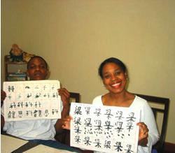 Shanghai language learning