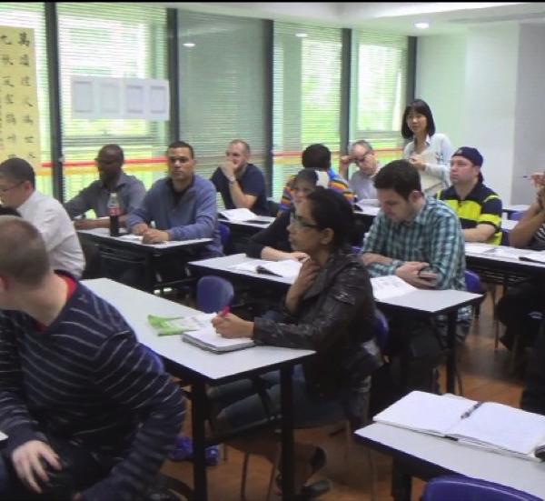 Mandarin Training Class