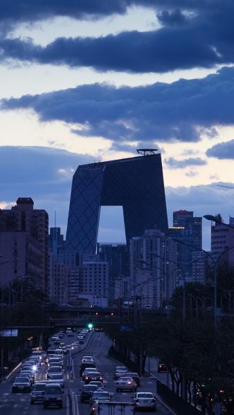Internships in Beijing - CCTV Tower