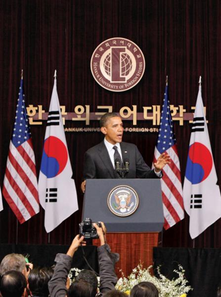 Obama speech at HUFS, Seoul
