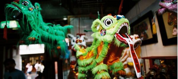 Taipei Cultural Dance