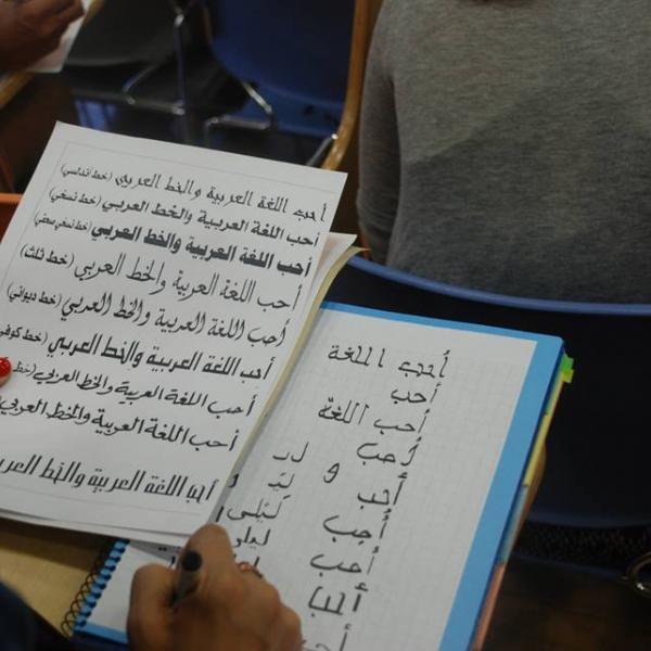 CAMES Summer Arabic
