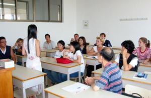 Mandarin Language Course in China | travellersworldwide.com