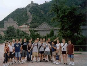 study abroad Chengdu, China