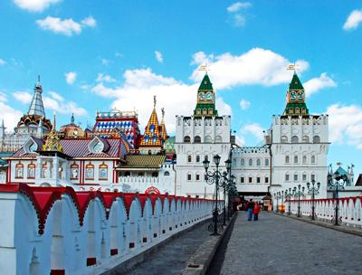 Study Abroad with EESA in Ukraine & Russia