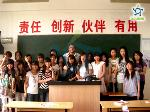 TEFL Institute  program photo
