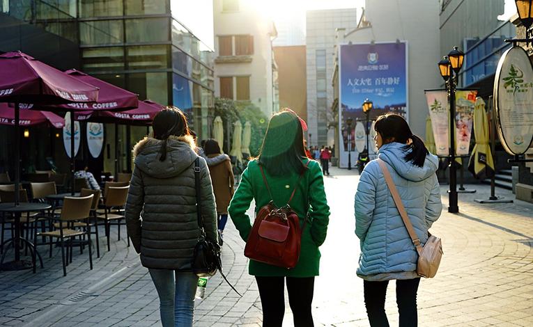Women in Shanghai Park