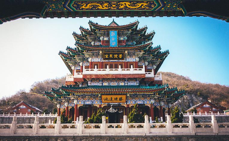 Architecture in China