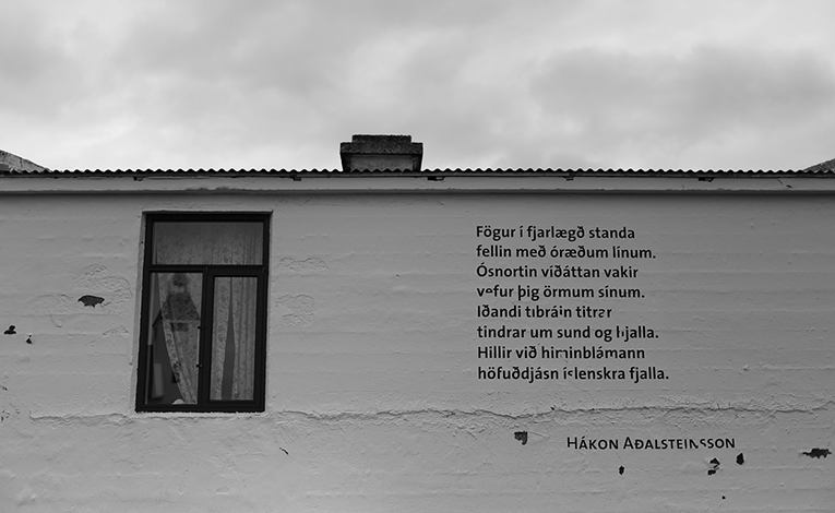 Poem written on side of house