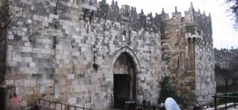 Entrance to Damascus Gate – one of the main entrances to the old city of Jerusalem.