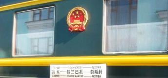 Trans-Siberian railway car