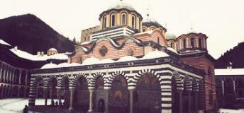 A monastery in the mountains of Bulgaria