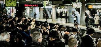 Crowded train platform in Japan.