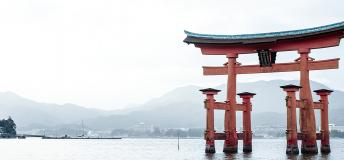 moving abroad to japan, Torii Gate