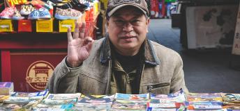 Chinese vendor