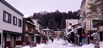 Winter in Takayama, Kyoto, Japan
