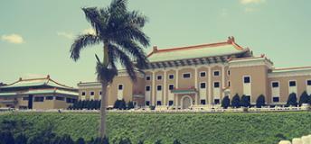 Taipei National Palace Museum.